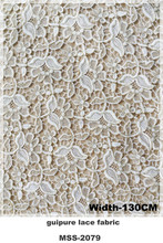 high quality white and golden colour water soluble swiss guipure lace