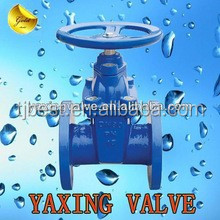 Z45X flanged Resilient seated gate valve irrigation gates valve