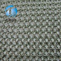 Metal Ring Mesh / Metal Ring Curtain / Decorative Ring Mesh