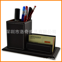 Shenzhen factory-made high-end PU leather card holder office supplies Multifunction Pen Set Classic Black