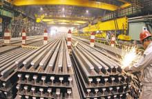 BS/JIS standard steel railroad for Japan and UK/England