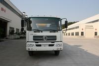 2015 new type trailer,asphalt trailer,asphalt distributor trailer for road construction