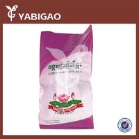 Customized China plastic pp woven bag raw material, bag for rice/seed/feed