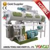 Good quality yongli ring die pellet maker of animal feed