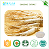 Botanical extracts chinese white panax ginseng extract powder 10% HPLC
