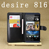 Shockproof fancy flip phone cover case for htc desire 816