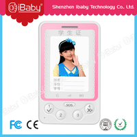 Ibaby child security personnel gps id child gift gps position locator