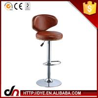 PU plywood frame gas lift bar furniture,bar stools,chair bar