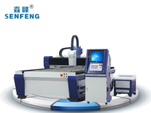 China Senfeng SS Sheet metal fiber 1000 watt laser cutter for sale