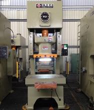 JH21 Troqueladora Mecanica 80 toneladas