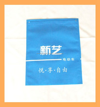recycle pp non-woven tote bag