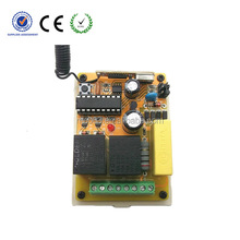 strong AC & DC various chip encoding control device /receiving control
