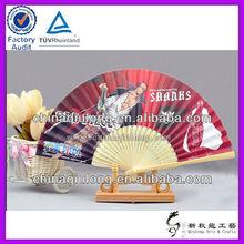 New Business Idea Cheap Advertising Hand Fan