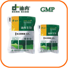 Liver Tonic Poultry Antibiotics Veterinary Medicine Manufacturers