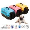 [Grace Pet] Cheap transport plastic pet carrier