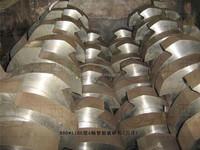 Crusher and Mill MX-800 4 shaft Shredder for scrap Shredding