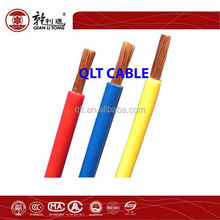 China Factory PVC Insulated pvc sheathed flexible cords with best price