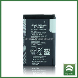 Hot sale best price phone battery