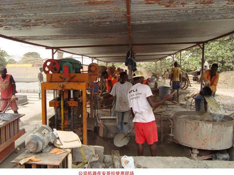 Machine parpaing creux b ton brique paves hourdis - Brique ou parpaing ...