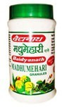 Baidyanath Madhumehari Granules - 100g