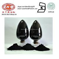 Natural Vegetable carbon black pigment Powder