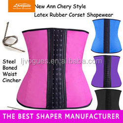 2015 plus size sport latex waist cincher women workout wasit training steel bone corsets rubber squeem