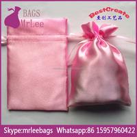 Custom mall Cheap Silk Satin Gift Pouch bag with ribbon drawstring