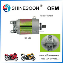 12V 50cc 125cc Motorcycle Parts Mechanical Starter Motor