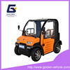 Motorized Travel convenient Electric Tricycle