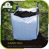 PP Woven Bulk jumbo Bag used, used pp jumbo bags BALES,PP BIG WHITE USED scrap mixed colour polypropylene jumbo bag PP supplier