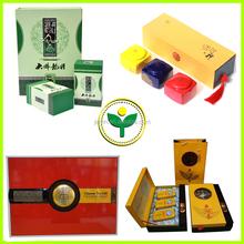 Customized china printing chinese tea in yellow box