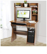 Simple modern living room series study computer desk with bookcase