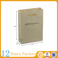 shopping packaging clothes multiwall paper bag
