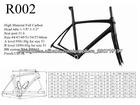 china full carbono quadro de bicicleta de estrada set/quadro da bicicleta quadro monocoque