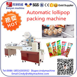 2016 CE approved flat lollipop wrapping machine 0086-18516303932