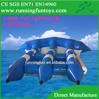 0.9mm tarpaulin inflatable flying fish, inflatable fly fish, banana boat for sale