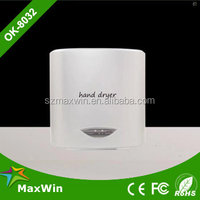 Touchless wall mounted portable hand dryer