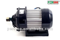 electric tricycle motor with fan motor
