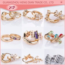 2015 14k 18k small gold earrings designs for woman