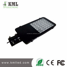 CE Rohs approved integrated solar led street light