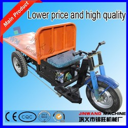 cheap electric motorcycle for cargo/hot sale cheap eletric motorcycle for cargo/chinese cheap electric motorcycle