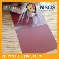 Bottom price new arrival black and white ldpe protective film