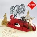 Fábrica venta al por mayor, Unique 3D estereogramas BW6625W tarjeta de invitación de boda