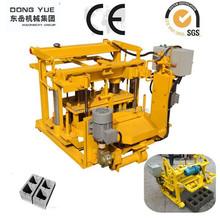 QT40-3A mini hollow block making machine africa price