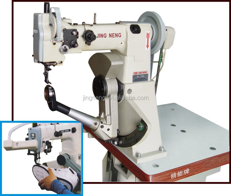 Sewing Machines For Leather Shoes
