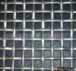 aluminum wire netting/ aluminum wire mesh