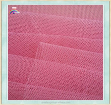 mosquito mesh fabric/mosquito net textile/wedding dress material