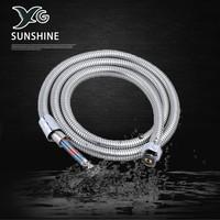 sales 1.5-3m shower hose