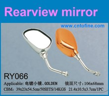 motorcycle spare parts from china rear view mirror motorcycle
