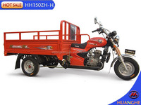 chinese van cargo new design tricycle 150ZH-H